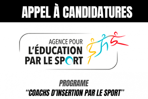 "APELS - Appel à candidature pour ""sites pilotes"""
